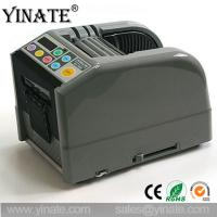 China YINATE Double Rolls Tape RT-7000 Electronic Tape Dispenser for Packaging / Automatic Cutter Adhesive Tape Machinery on sale