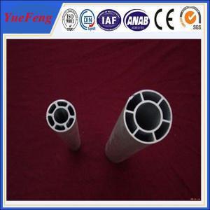 Customized aluminium extruded pipe, 6063 aluminium extruded alloy round tube Manufactures