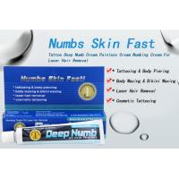 10g Topical Numbing Cream Permanent Makeup Fast Anesthetic Cream Manufactures