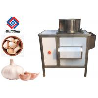 Convenient Low Damage Rate Dry Garlic Separating Machine Easy To Clean Manufactures