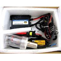 25W HID Xenon Conversion Kit, Slim Ballast for Motorcycles Manufactures