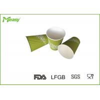 China 12oz Green Ripple Paper Cups , Paper Coffee Cups For Cafe , Hotel , Restaurant on sale