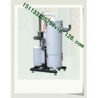 China Plastics Central Feeding System White Color Central Filter OEM Supplier Manufactures