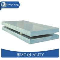 Mould Aluminium Alloy Plate 6063 6061 Alloy High Strength For Trucks / Tower Buildings Manufactures