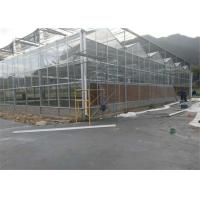 Scientific Research Agricultural Glass Greenhouse High Light Transmitting Rate Manufactures