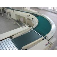 Buy cheap Belt curved conveyor from wholesalers