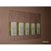 Buy cheap Card sleeves,card pocket page from wholesalers