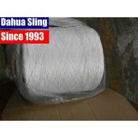 Polyester Webbing Roll With Logo Stamped , White Polyester Yarn Manufactures