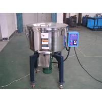 China 380V 50hz Vertical Plastic Mixer Machine , Paddle Resin Mixer Machine Low Noise on sale