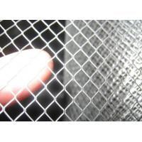 China Mini Expanded Metal Mesh Thickness 0.8mm Punching Sliver ISO9001 approval on sale