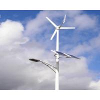 wind solar hybrid street light, wind powered street lights Manufactures