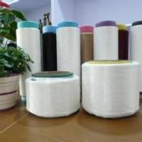 Polyester DTY draw texturing yarn DTY rw sd for knitting and weaving Manufactures