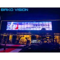 P25-50mm Outdoor Flexible LED Display Curtain  High Transparency and Brightness  Waterproof for Advertising Manufactures