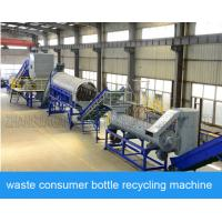 Waste Consumer PET Bottle Recycling Machine With 300-3000kg / Hr Capacity Manufactures