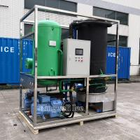 1ton Ice Tube Making Machine Single Phase Ice Maker for Small Business for sale