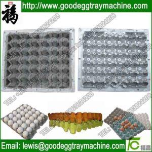 FC aluminum egg tray mold of high quality/egg box mould/egg cavity mold/egg carton mold Manufactures