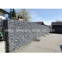 Hot Dipped Galvanized Welded Mesh Gabions 1 / 3 / 5 x 1 x 1 Gabion Mesh Cage Manufactures