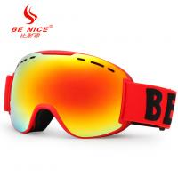 UV Protect Anti Fog Professional Mirrored Ski Goggle with FDA Certificate Manufactures