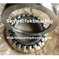 China Thrust Spherical Fag Roller Bearing Heavy Load Pressure Proof 29430E on sale