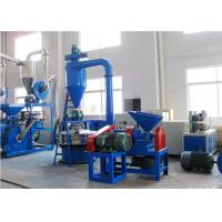 Double Colding Scrap Grinder Machine Voltage Protection Abrasion Resistance Manufactures