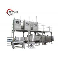 Quality Frozen Beef Industrial Defrosting Equipment Water Cooling System Humanized Control for sale
