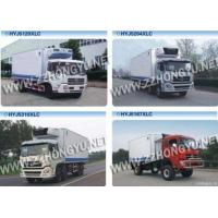 Refrigerator Truck Manufactures