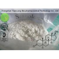 China DHT Stanolone Androstanolone Sexual Hormone Healthy Steroids for Bodybuilding on sale