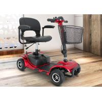 Special Designed Mobility Scooter Wheelchair / 4 Wheel Electric Scooter 100-200w Manufactures