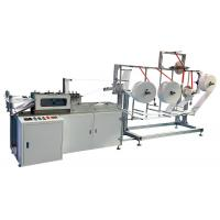 China 3 Ply N95 Face Mask Making Machine Semi Automatic ISO SGS TUV Certificated on sale
