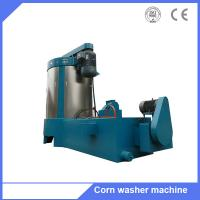 XMS 80 capacity 5T/H washER machine for food grain processing machine Manufactures
