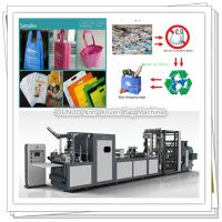 Ultrasonic Non-woven Bags Making Machine Manufactures