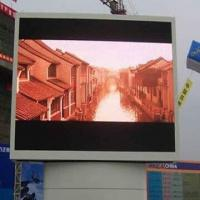 Buy cheap P20 Outdoor Full-Color Ad LED Display from wholesalers