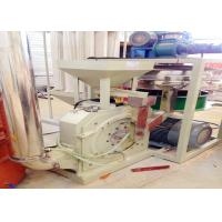 Compact Structure PVC Pulverizer Machine Dust Free Steel Blade Air - Cooled Manufactures