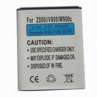 600mAh Mobile Phone Battery Pack, Suitable for Sony Ericsson and Vodafone Models Manufactures