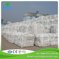 hot sale opc cement 32.5r  prices Manufactures