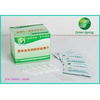 LSY-20091 Rotavirus antigen rapid test kit for cattle,pig,dog. Manufactures