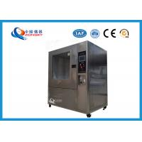 Laboratory Research Sand Dust Test Chamber , Stainless Steel Sand Testing Lab Manufactures