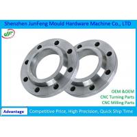 Precision Turning Parts , Aluminium Turned Parts  ISO9001 Certification Manufactures