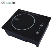 China 800W portable cooker portable induction hob on sale