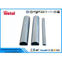 Q215B Seamless Hot Dipped Galvanized Pipe , Silver DN150 Schedule 60 Steel Pipe Manufactures