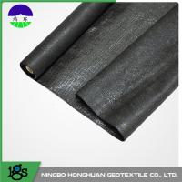 330G With 60KN/60KN Tensile Strength Woven Monofilament Geotextile For Filtration Manufactures
