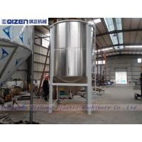 Vertical Ribbon Blender Plastic Mixer Machine With Recycled Plastic Granulation Storage Silo Manufactures