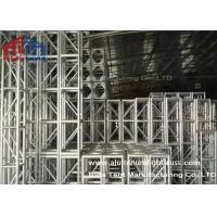 Silver Color Used Aluminum Truss , Second Hand Truss Drape Backdrop / Display System Manufactures