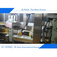 Customized Automatic Bagging Machine For Agricultural Products 500 -1000 Bags / Hour Manufactures
