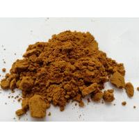 oyster meat powder/extract/peptide for man enhancement capsules or tablets Manufactures