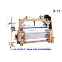 China Four Nozzle Water Jet Fabric Loom Machine Cam Motion Shedding High Density wholesale
