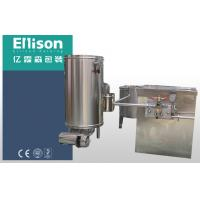 Auto Diary / Concentrated Fruit Juice Processing Equipment For Big Capacity Manufactures