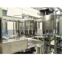 Fully Automatic Juice Filling Machine Washing , Filling and Capping 3 in 1 Machine Manufactures