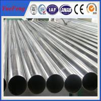 aluminum extrusion profile for aluminum irrigation pipe china manufacturing Manufactures