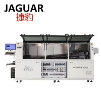 Hot sale! High Capacity Good Quality Wave Soldering Machine for PCB Production Line N350